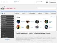 Radiostancii.ru