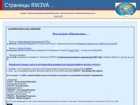RW3VA