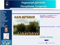 Радиоклуб Республики Татарстан
