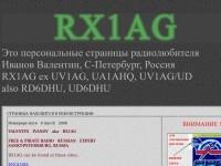 RX1AG