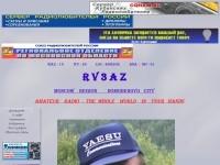 Сайт Домодедовских радиолюбителей.