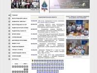 Сайт Волгоградских радиолюбителей