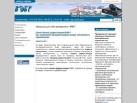 Воронежское Экспериментальное Бюро Радиосвязи