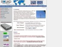 Фирма R-QUAD