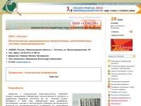 "ООО ""СЕНСОР"""