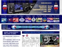 Russian Digital Radio Club