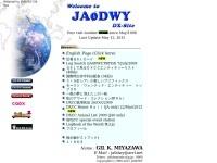 JA0DWY - Gil Miyazawa's DX Site