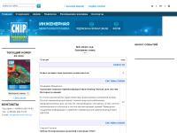 ChipNews Украина
