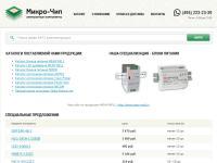 База Данных по продавцам электронных компонентов