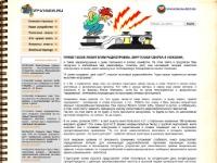 Радиолюбительский сайт vpayaem.ru