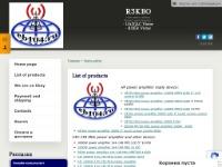 EB104.ru