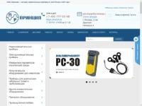 Продажа измерительных приборов всех типов