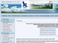 Национальная радиолюбительская дипломная программа «Казахстанская Флора и Фауна» UNFF