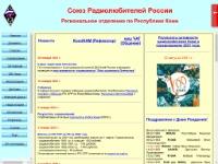 Сайт РО СРР по Республике Коми