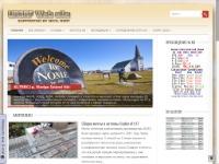 UA3RF Web site DXing