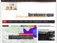 22DX.RU Сайт Радиолюбителей Алтайского края