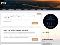 Клуб Нижегородских Радиолюбителей