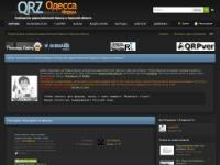 Сайт радиолюбителей города Одессы и одесской области