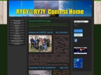 RY6Y & RY7Y Contest home