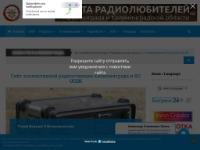 Сайт радиолюбителей Калининграда и КО