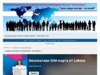"""Первый социальный радиотехнический форум-портал """"Трансивер"""""""